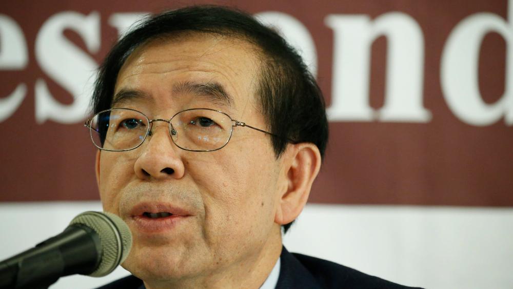 Policía busca al alcalde de Seúl tras denunciarse su desaparición - El alcalde de Seúl, Park Won-soon. Foto de EFE