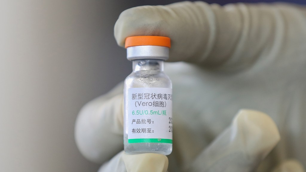 OMS autoriza vacuna Sinopharm para uso de emergencia - Vacuna contra COVID-19 de Sinopharm. Foto de EFE