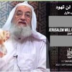 Al Qaeda difunde un vídeo de su líder en el aniversario del 11-S
