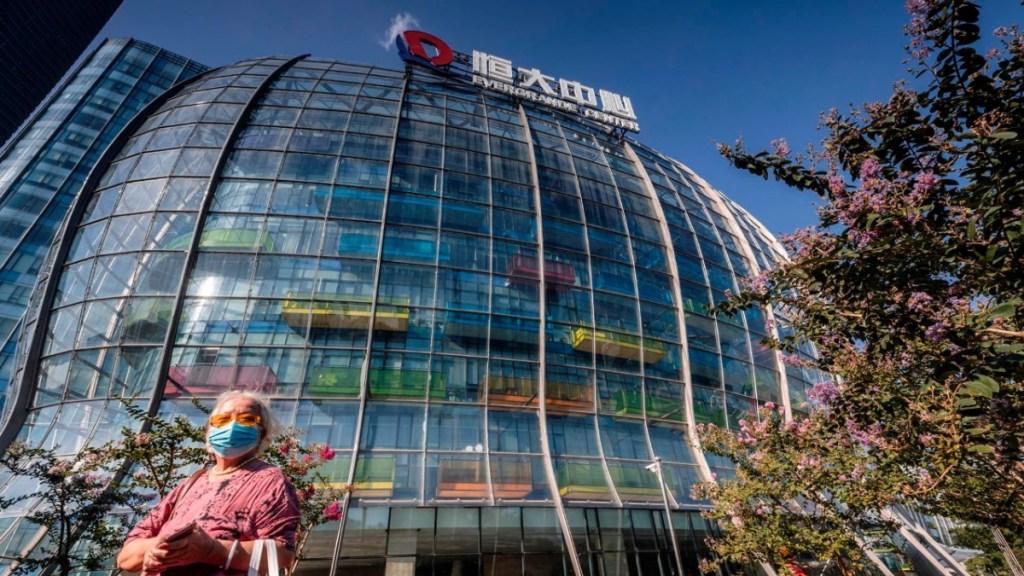 Evergrande ¿posible colapso del sistema financiero internacional? - Evergrande china empresa