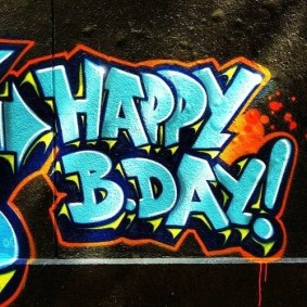 happy-birthday-graff-serveimage-min