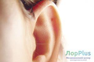 Kulak ağrısı?