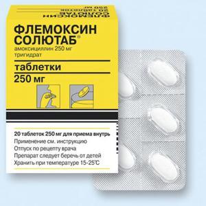Флемоксин солютаб фото упаковки — Симптоматика болезней