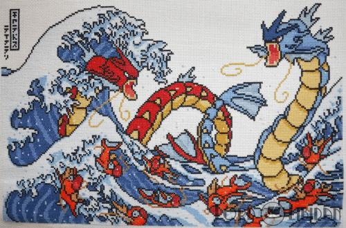 Pokemon Great Wave Cross Stitch By Lord Libidan Lord Libidan