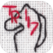 thread replacer 117 app icon