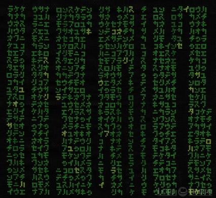 Matrix Code Cross Stitch by Lord Libidan