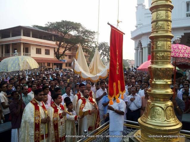 Athirampuzha-2015-flag-hoisting (4)