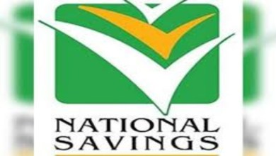 Photo of National Savings Increases Rate Of Return On Schemes