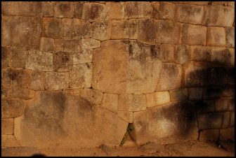 another inca's wall