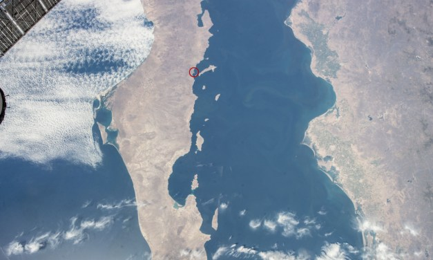 View Any Location, Including Loreto, From International Space Station