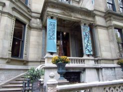 Driehaus Museum Chicago