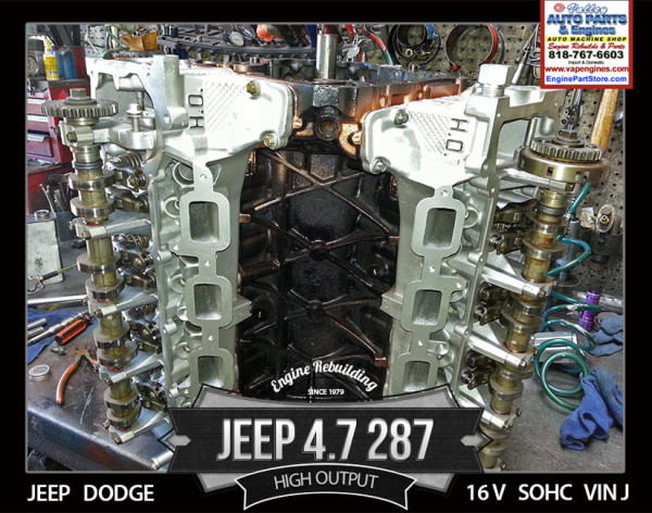 Jeep 4.7 HO Rebuilt engine