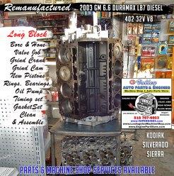 Rebuilt 03 gm gmc 6.6 lb7 duramax engine