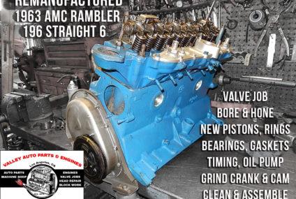 63′ AMC Rambler 196 3.2 Remanufactured Engine