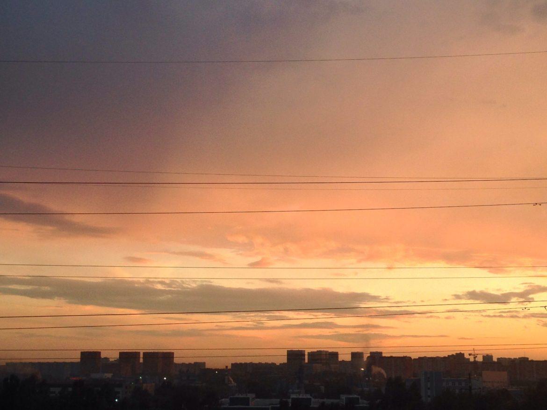 Neighbourhood Cam: The Peachy Sunset