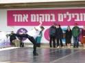 Project Dancing - La expresión corporal traspasa fronteras