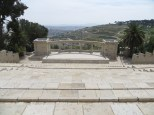 UHJ - Anfiteatro en el lugar donde se fundo la universidad