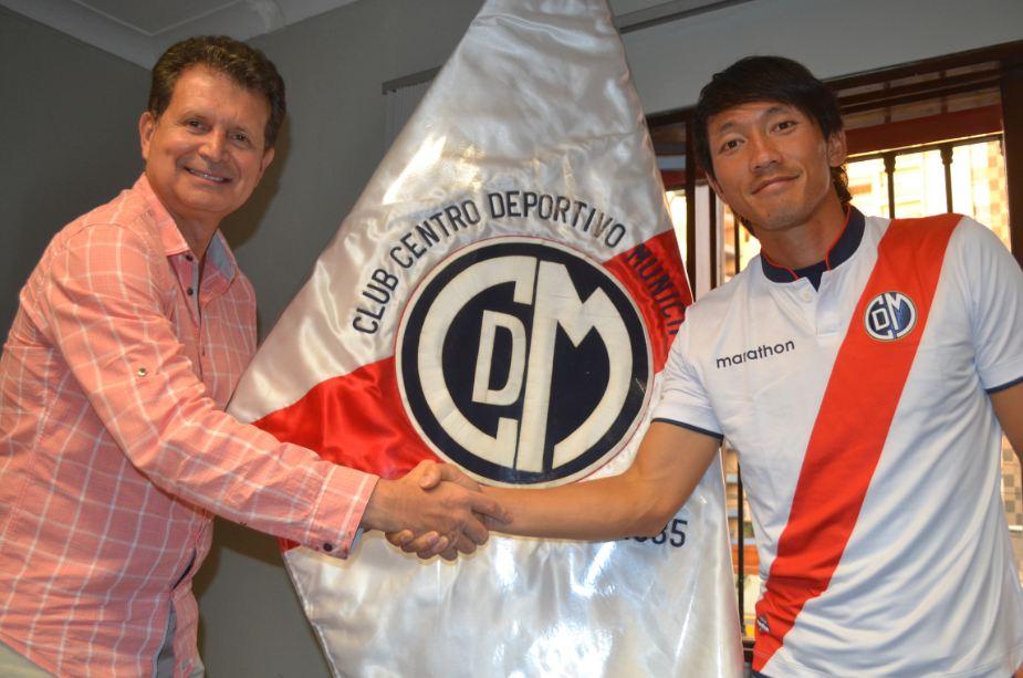 Masakatsu Sawa firmó por la Acadé. Foto: Cotresía Prensa Deportivo Municipal