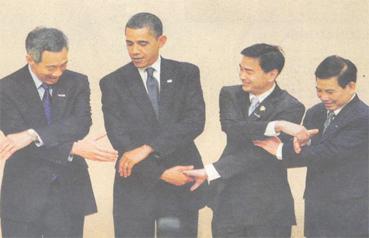 Obama mason saludo