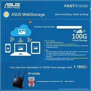 Mejor router de 2016 de Asus - Asus RT-AC87U especificaciones