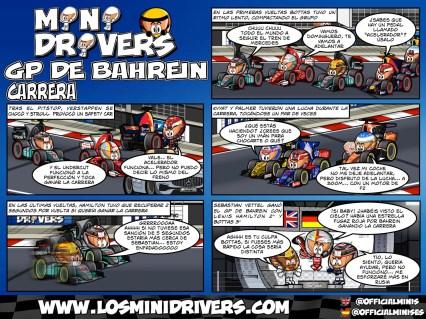bahrainesp1