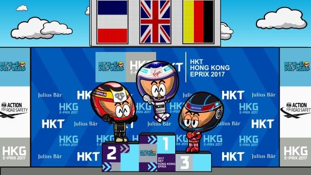 HKEprix.jpg
