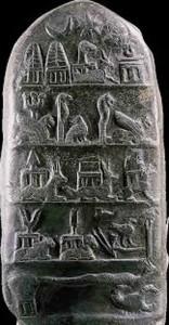 Nombres de los Grandes Dioses Sumerios.