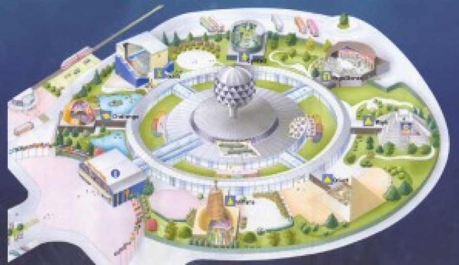 Mystery Park Centre-larg
