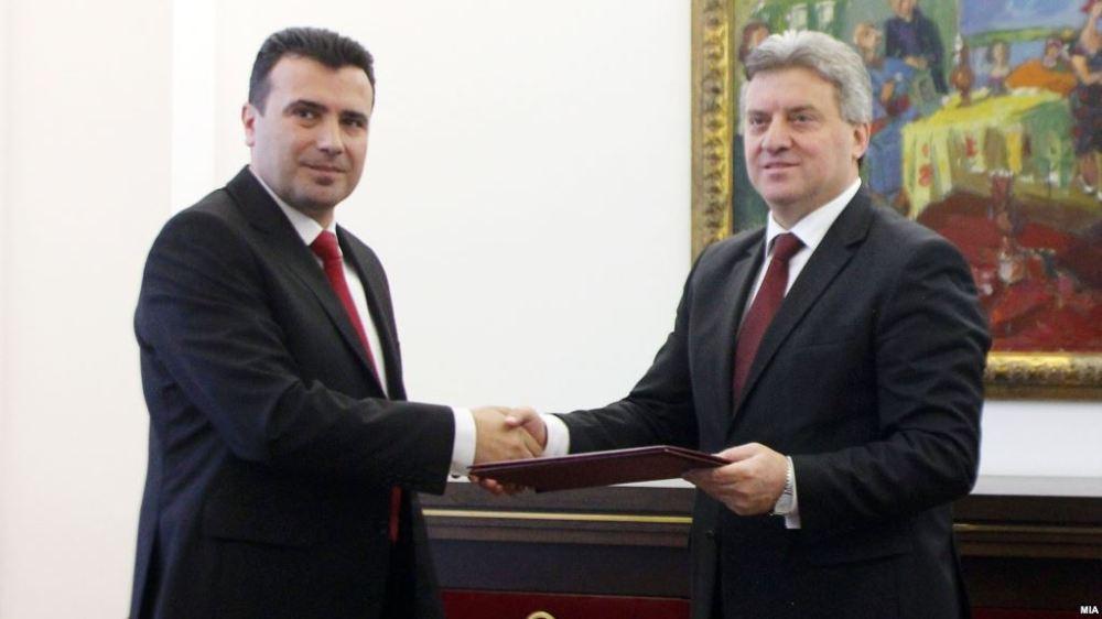 macedonia-proteste-manifestazioni-albnia-albanesi-macedoni-slavi-minoranza-nazionalismo-zaev-gruevski-ivanov-vmro-sdp-elezioni-presidente