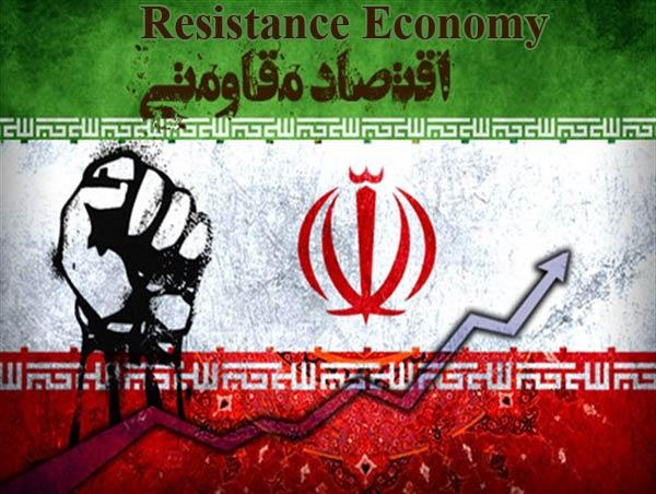 iran-resistance-economy