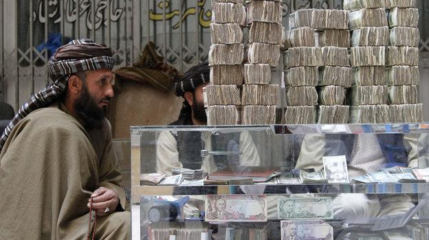 afghan hawaladar