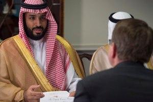 Il personaggio dell'anno Medio Oriente: Mohammad bin Salman