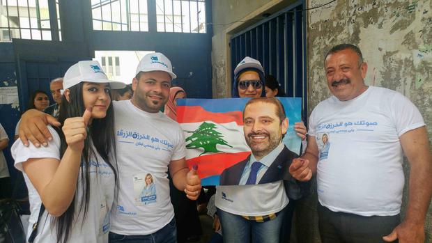 Hariri supporters MEE.jpg