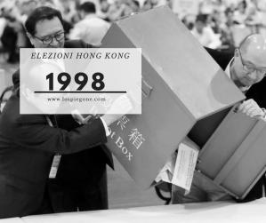 Ricorda 1998: alle origini della democrazia di Hong Kong