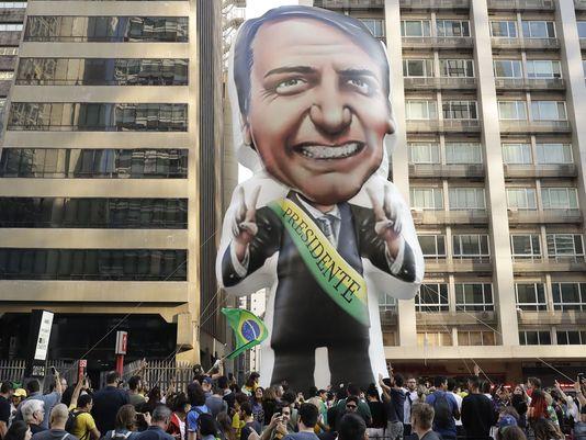 Trumo Bolsonaro
