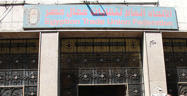 egypt-trade
