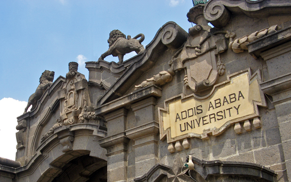 Addis_Ababa_University_entrance_article