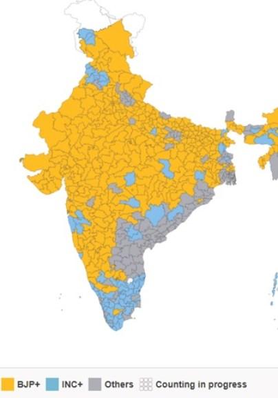 geografia voti
