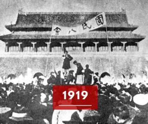 Ricorda 1919: il Movimento del 4 maggio