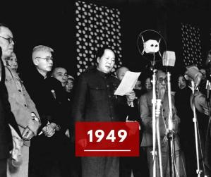 Ricorda 1949: la fine della guerra e la fondazione della Repubblica Popolare Cinese