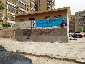 Presidenziali in Egitto: Al-Sisi verso il II mandato