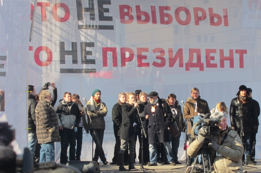 Moscow_rally_10_March_2012_2.jpg