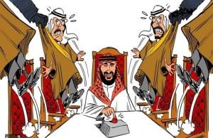 "Mohammad bin Salman e il ""Saudi Game of Thrones"""