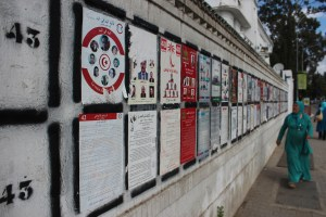 Tunisia al voto, tra frammentazione politica e crisi economica