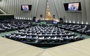 L'Iran al voto per il parlamento