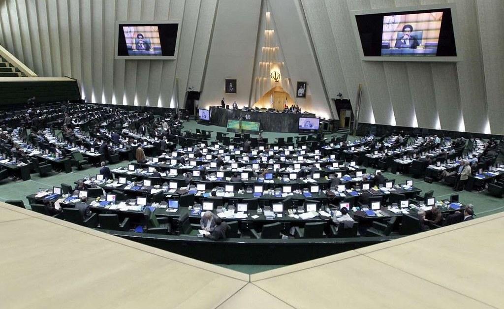 elezioni parlamentari Iran