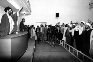 La Repubblica Islamica: la costituzione, il Velayat-e faqih e la struttura