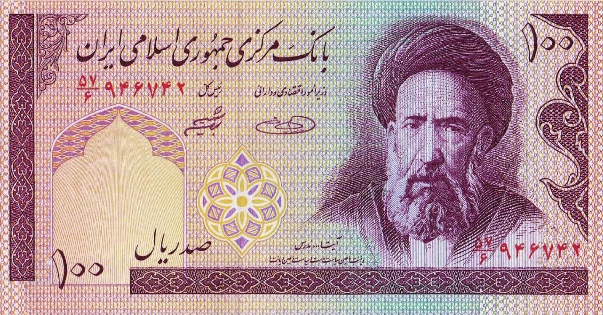 Sanzioni statunitensi in Iran