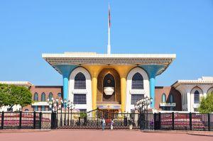 Oman: il primo anno del sultano Haitham bin Tariq tra crisi economica, coronavirus e riforme