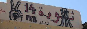 Bahrain: (oltre) dieci anni di violazioni dei diritti